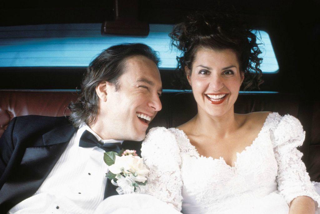 Moje grčko vjenčanje