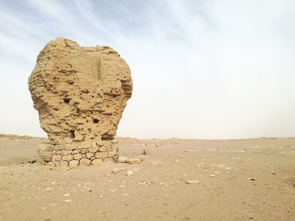 Faw povijesno nalazište