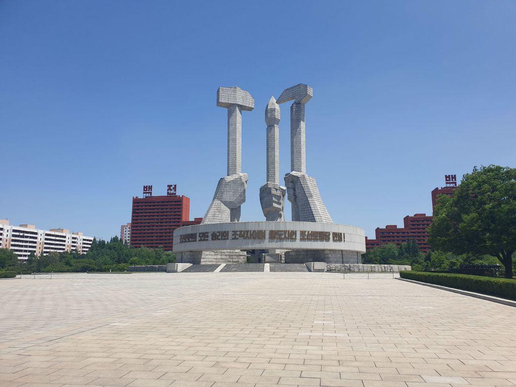 Spomenik radničke partije