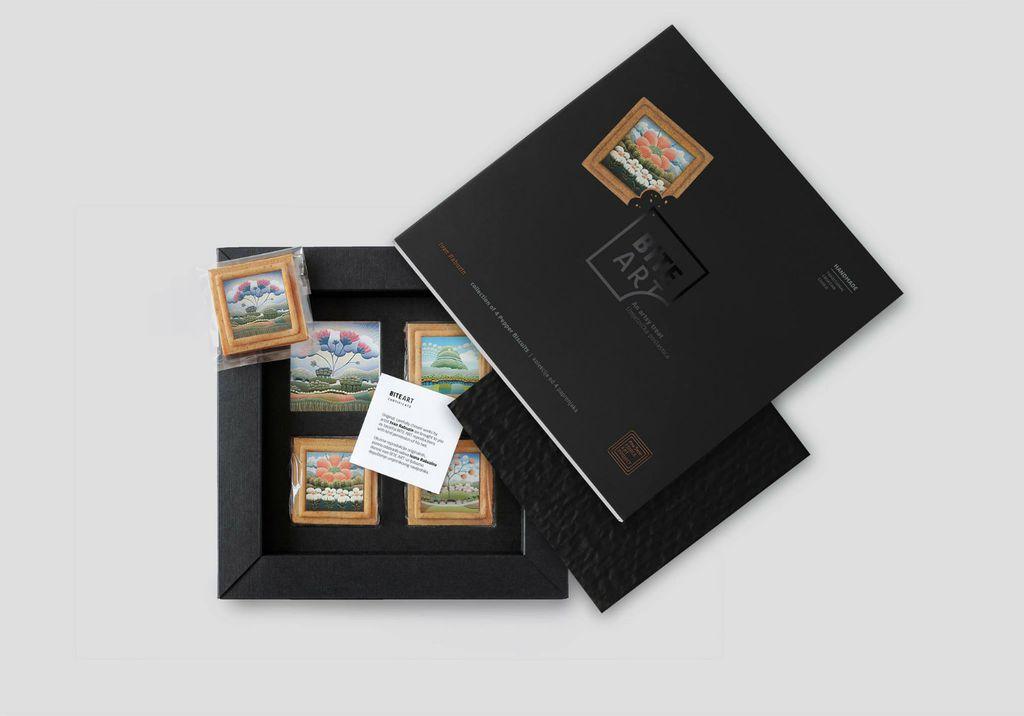 U kutiji se nalazi četiri paprenjaka s različitim reprodukcijama hrvatskih umjetnika