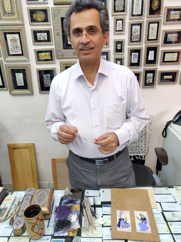 Izrada iranskih minijatura