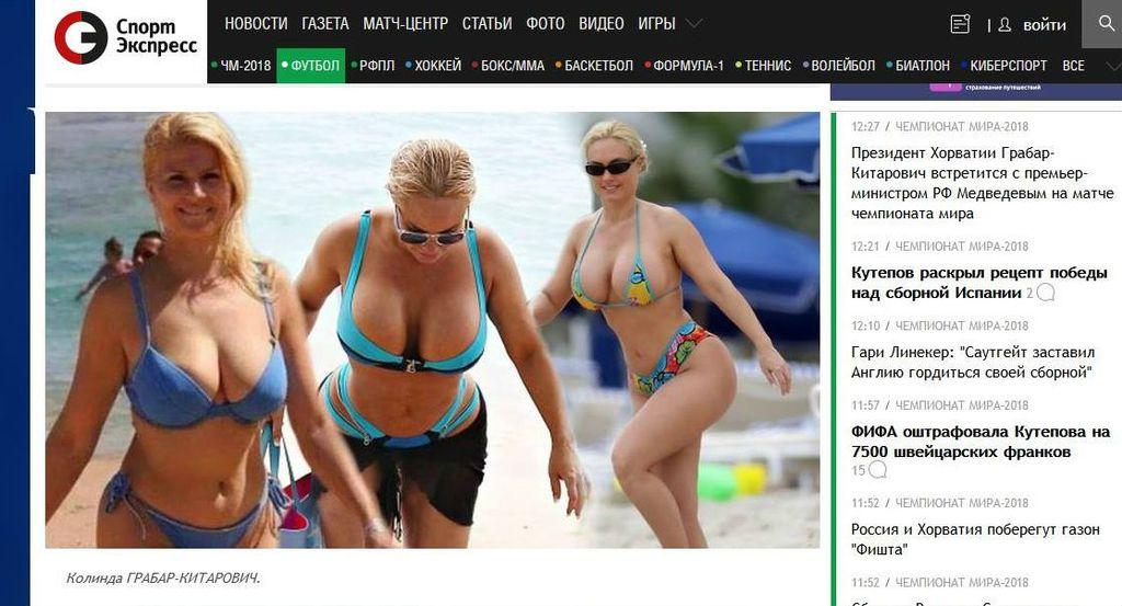 Rusi zamijenili Coco T s hrvatskom predsjednicom (Screenshot Sport Express)