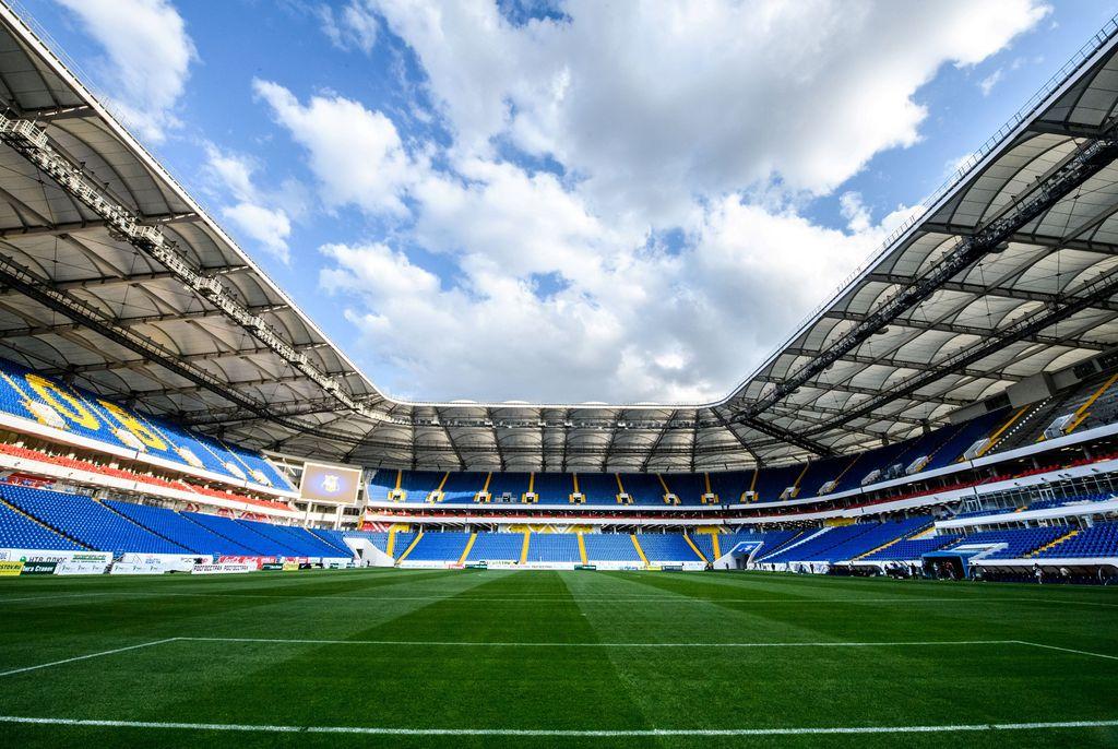 Rostov Arena (Foto: AFP)