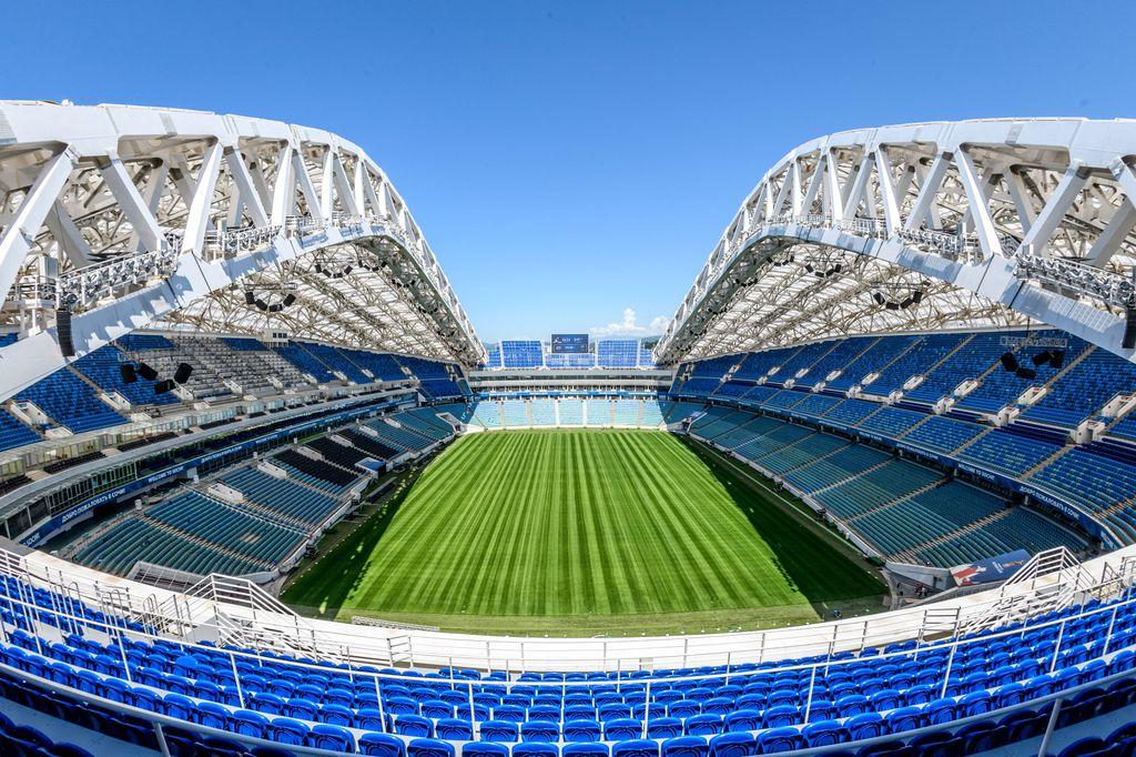 Olimpijski stadion Fišt (Foto: AFP)