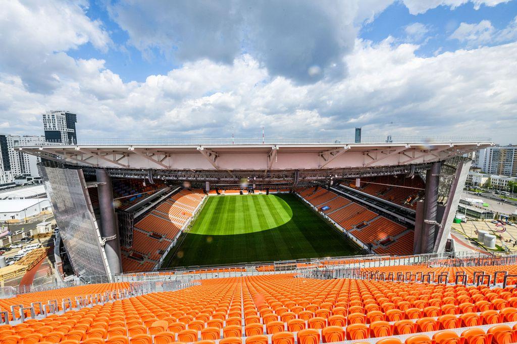 Centraljnjij stadion (Foto: AFP)