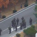 Objavljena snimka bijega vojnika (Foto: AFP)