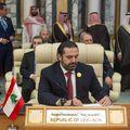 Saad al-Hariri (Foto: AFP)