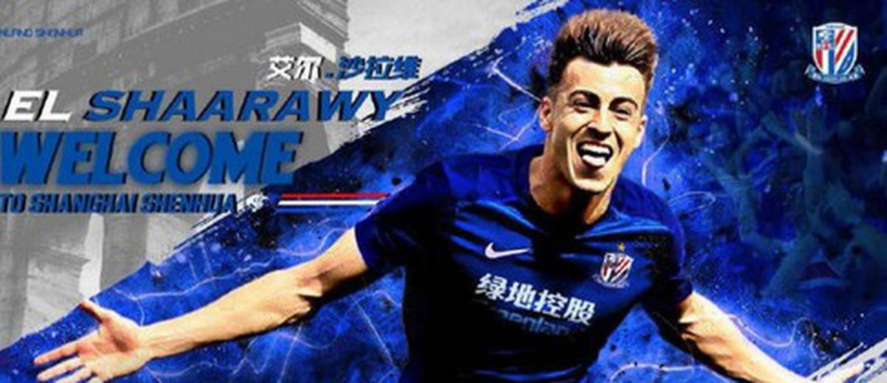 El Shaarawy otišao u Kinu (Foto: Twitter)