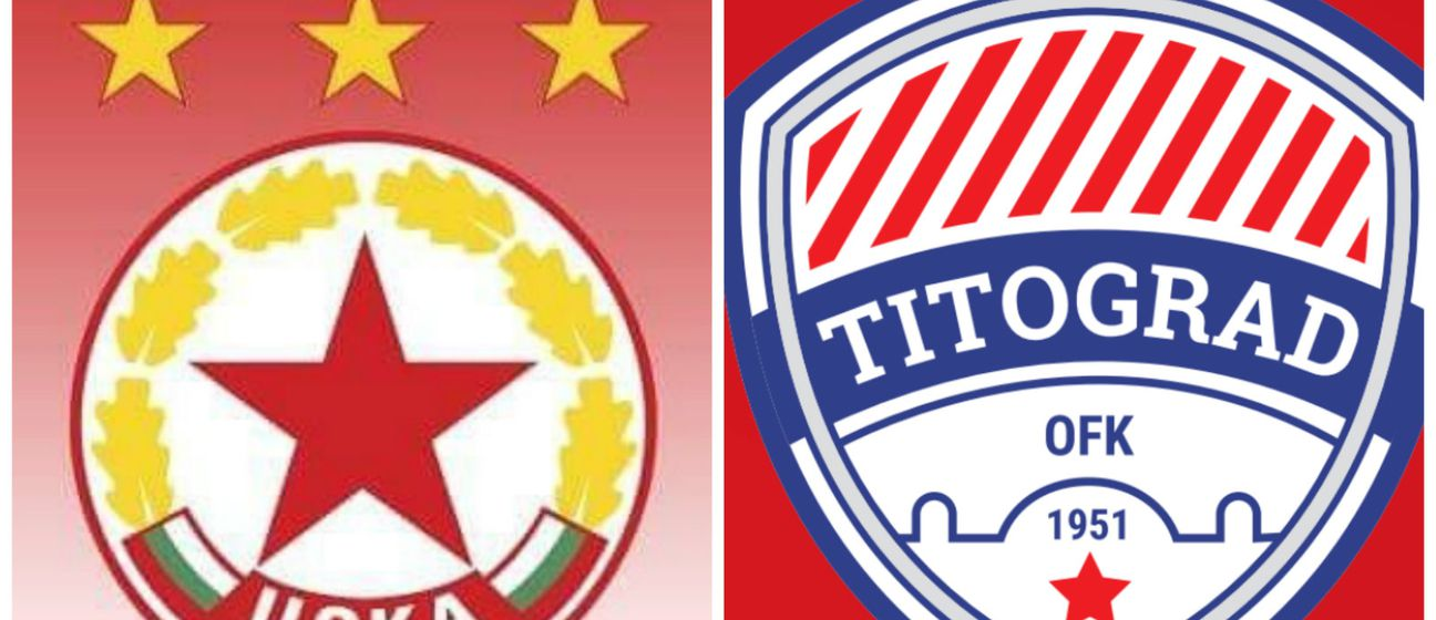 CSKA Sofia i OFK Titograd (Foto: Twitter/Facebook)