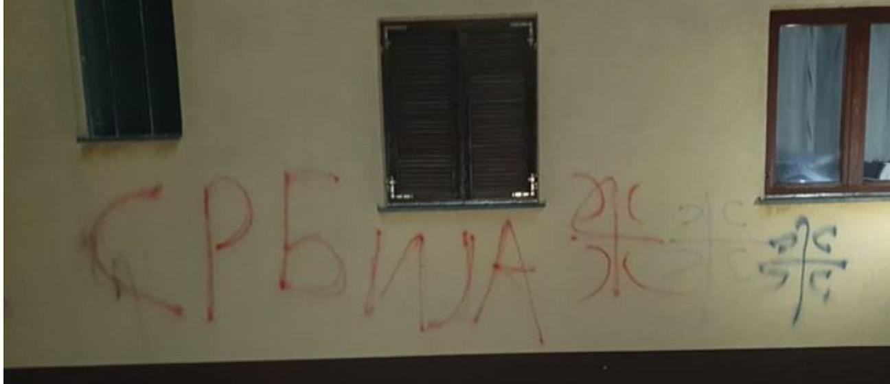 Provokacija grafitima u Vukovaru