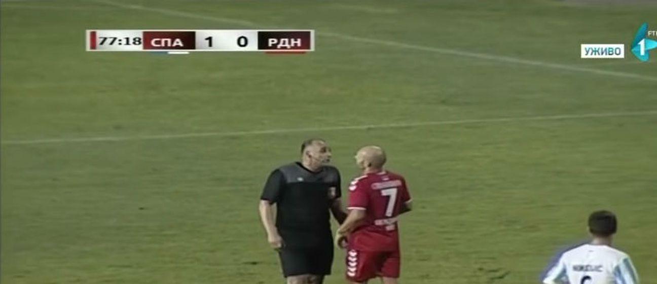 Srđan Obradović (Screenshot YouTube)