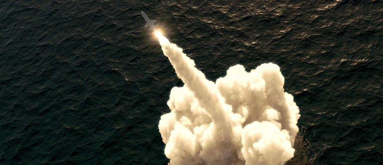 Lansiranje rakete iz podmornice, ilustracija