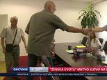 \'Ženska kvota\' mrtvo slovo na papiru (Video: Dnevnik Nove TV)