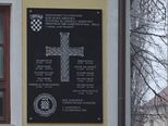 HOS-ova ploča u Jasenovcu (Foto: Dnevnik.hr) - 1