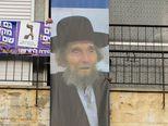 Rabin Aharon Yehuda Leib Shteinman (Foto: AFP)