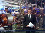 Najpoželjnije destinacije za investiranje (Video: VIjesti u 17)