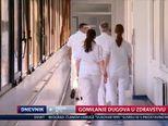 Gomilanje dugova u zdravstvu (Video: Dnevnik Nove TV)