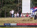 Obilježavanje Dana ustanka u Srbu (Video: Dnevnik Nove TV)