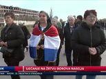 Sjećanje na žrtve Borovog Naselja (Video: Dnevnik Nove TV)