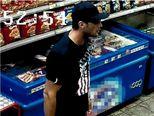 Policija traži serijskog pljačkaša (Foto: PU zagrebačka)