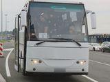Navijači Atalante stižu u Zagreb