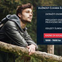 Berba šparoga u šumi kažnjiva bez dozvole (Foto: Dnevnik.hr) - 3