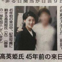 Objavljene rijetke fotografije Kim Jong Unove majke Ko Yong Hui (Screenshot The Mainichi)