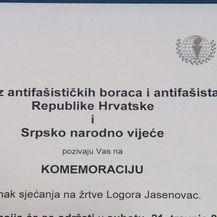 Bojkot službene komemoracije u Jasenovcu (Foto: Dnevnik.hr) - 2