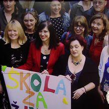 Otvoren info centar kurikularne reforme (Video: Vijesti u 17 h)