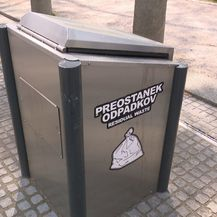 Dva lica gospodarenja otpadom (Foto: Dnevnik.hr) - 3