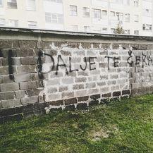 Pozitivni grafiti - 7