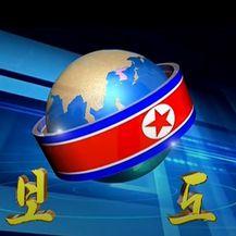 Kineska državna televizija