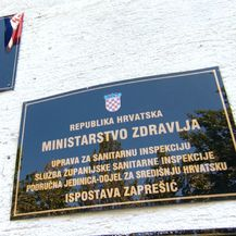 Hitna pomoć u Zaprešiću (Foto: Dnevnik.hr) - 1