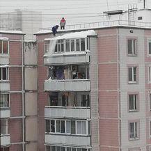 Ne mare za sigurnost (Foto: izismile.com) - 28