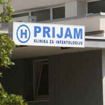 Klinika za infektologiju KBC-a Split (Foto: Miranda Cikotic/PIXSELL)