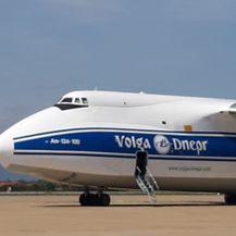 Antonov 124-100 sletio u zagrebačku zračnu luku (Foto: Dnevnik.hr)