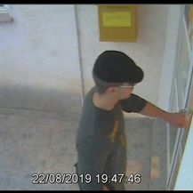 Muškarac kojeg traži zadarska policija (Foto: PU zadarska) - 1
