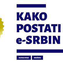 stranica e-Srbin