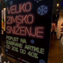 Rekordna blagdanska potrošnja (Foto: Dnevnik.hr) - 2