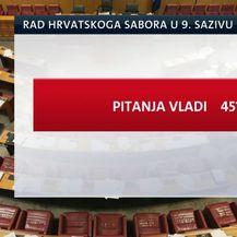 Grafika: Rad Hrvatskog sabora (Foto: Dnevnik.hr) - 1
