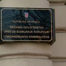 Državno odvjetništvo (Foto: Dnevnik.hr)