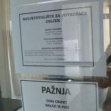 Novi kriteriji za financiranje zaštite potrošača (Foto: Dnevnik.hr) - 1