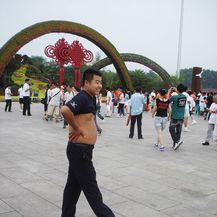 Peking (Foto: sadanduselsee.com) - 17