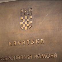 Sumnje u poslovanje HGK - 1