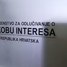 Odluka o Povjerenstvu za sukob interesa još se čeka (Foto: Dnevnik.hr) - 2