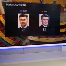 Ivana Brkić Tomljenović o saborskoj većini Andreja Plenkovića (Foto: Dnevnik.hr) - 1