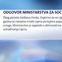 Duge liste čekanja za domove (Foto: Dnevnik.hr) - 3