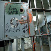 Zatvor, ilustracija (Foto: AFP)