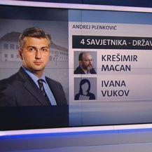 Premijerovi savjetnici (Foto: Dnevnik.hr) - 1