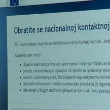 Uskoro nema više online kupnje bez PDV-a (Foto: Dnevnik.hr) - 4